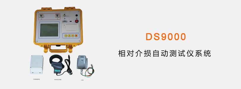 带有电池保护电路,当电量不足时候,自动断电,而不会损坏电池.