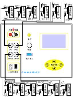 户表接线测试仪使用方法