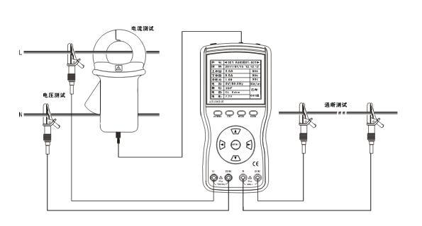 电路 电路图 电子 户型 户型图 平面图 原理图 595_320